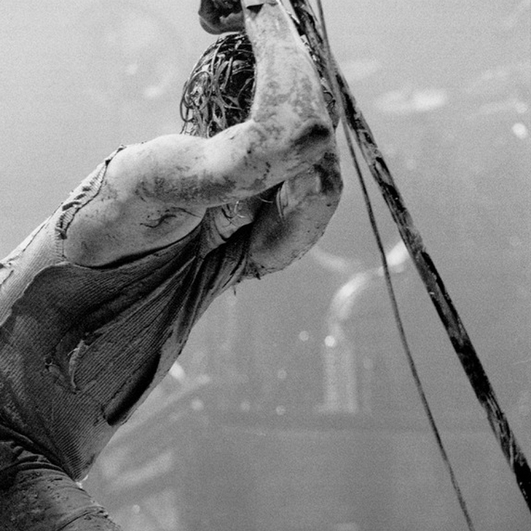 Nine Inch Nails | NTS