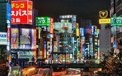 Dancing_ Modern Electronic Music - Japan Special 07.01.15 Radio Episode