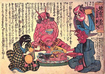 Japan Blues 19.02.16 Radio Episode