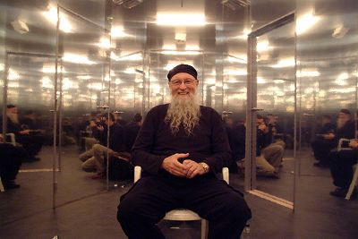 London Contemporary Orchestra Presents Terry Riley's 'In C' 28.09.16 Radio Episode