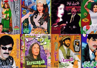 Pirate Modernity - Pashto Auto Tune Special 18.10.16 Radio Episode