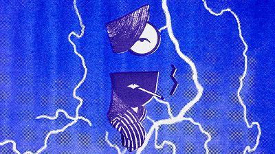 Lightning Conductor w/ Lena Willikens (R)