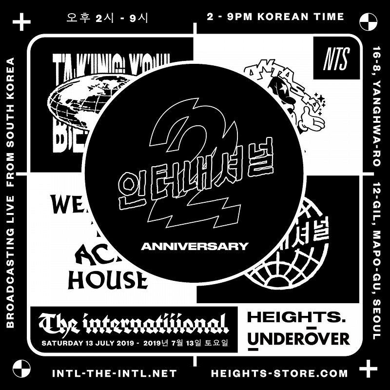 The Internatiiional 2 Year Anniversary POP-UP at Heights. w/ NTS Radio events Image