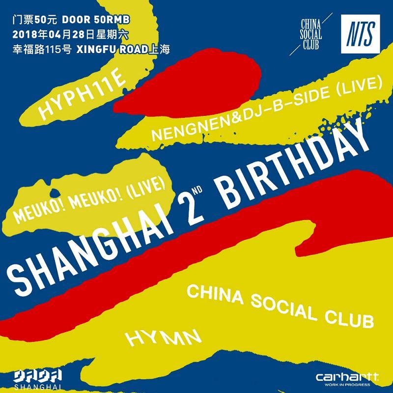 Shanghai 2nd Birthday events Image