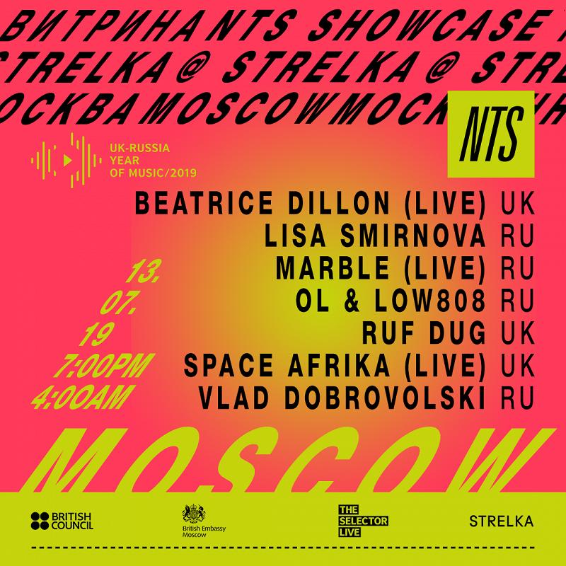 Selector Live presents NTS Showcase at Strelka  events Image