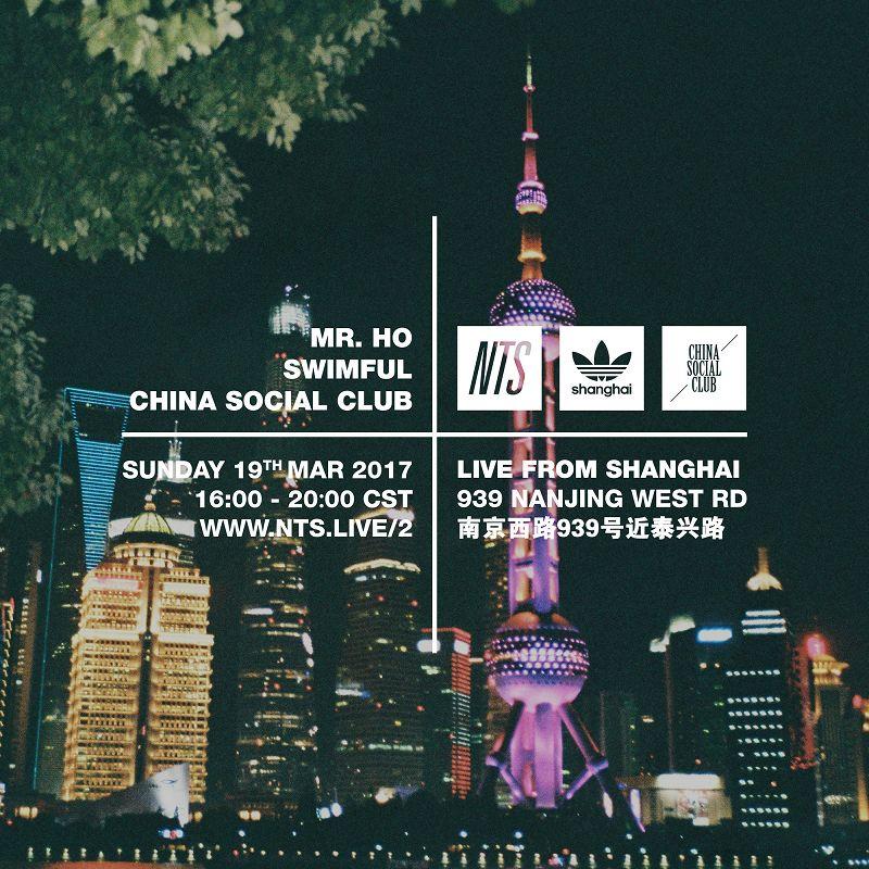 China Social Club x Adidas events Image